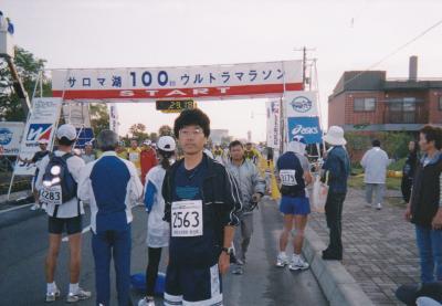 北海道サロマ湖100Kmと北海道マラソン2006
