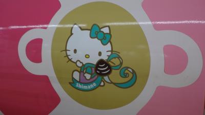ゴンママの乗り鉄の旅 西九州編 その4 小倉駅から新幹線で熊本駅まで行き、宿泊しました。
