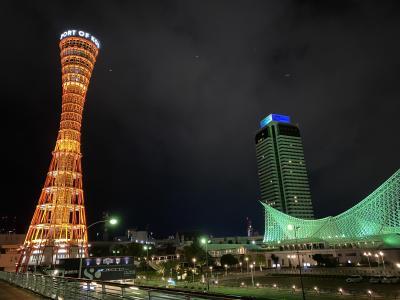 2020年6月 ドラクエウォークお土産回収旅行-1 KIXからフェリーで神戸