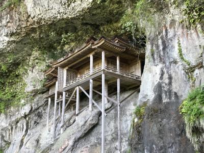 またまた悪友S(♀)がやってきた(1) 国宝・三徳山三佛寺投入堂