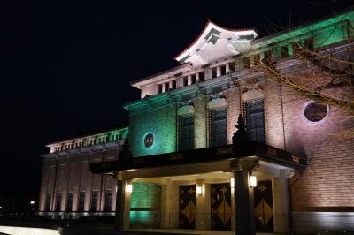 20210302 京都 夕暮れ時から岡崎まで散歩に行って、京セラ美術館のライトアップ眺めたり