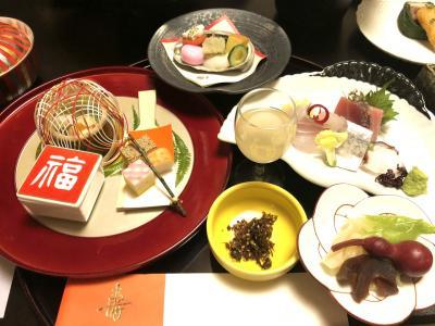 2020→2021  今年の年越しは温泉で 箱根湯本《ホテル南風荘》