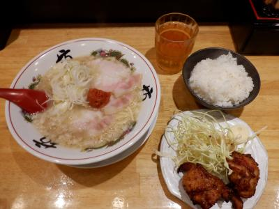 E MAR 2021  OSAKA・・・・・⑥京都ラーメン