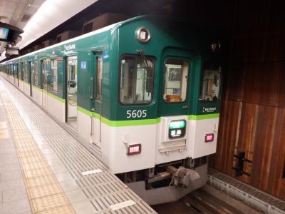 E MAR 2021  OSAKA・・・・・⑧京阪5000系惜別乗車