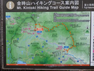 2021-春、青春18きっぷ、明神ヶ岳・明星ヶ岳
