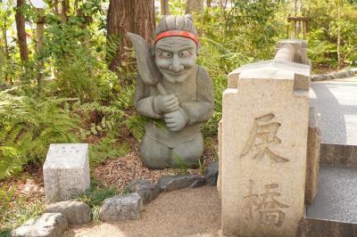 20210304-2 京都 一条戻橋まで来たんで、晴明神社にも寄りましょ