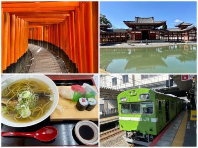 ついでの奈良ではなく・・・きちんとした奈良メインの旅 その1 伏見稲荷大社~宇治平等院