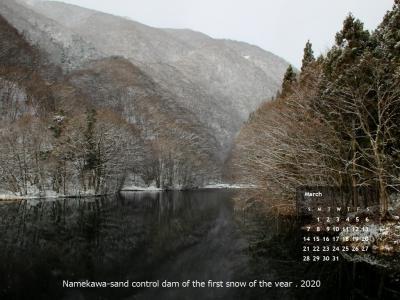 ◆初雪粧う初冬の滑川砂防ダム