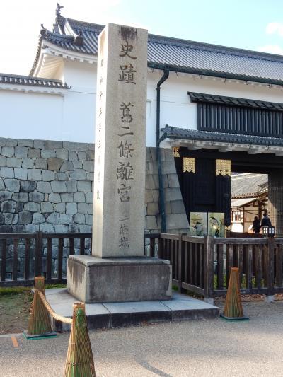 3年ぶりの京都 初めての二条城