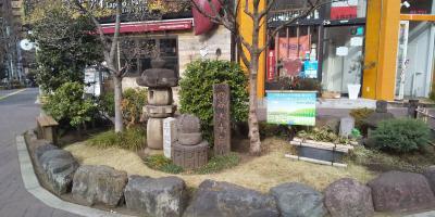 1-旧甲州街道 日本橋~内藤新宿(1/11 8.7㎞ 19000歩)