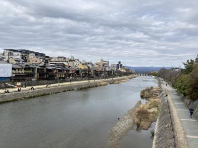 ちりめん山椒を買いに行く京都1泊2日 繁華街四条通りのホテルグランバッハ京都セレクト宿泊とグルメの旅