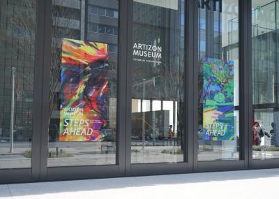 Artizon Museum STEPS AHEAD: Recent Acquisitions 新収蔵作品展示①日本、西洋の近代絵画他