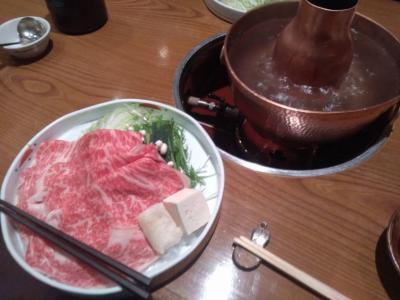 神奈川食べ歩き2021年2月・3月