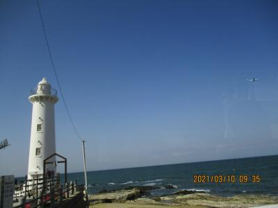 豊浜往復の海岸2月3月