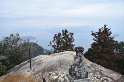 2021年2月広島~宮島の弥山に登ろう!