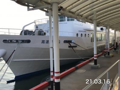 甑島に行って見よう。高速船甑島乗船~今夜のお泊まりホテルAreaOne(食事編)