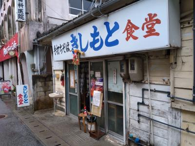年末年始は福岡・大分&帰りに沖縄も~6・7日目本島北部ドライブ後帰京