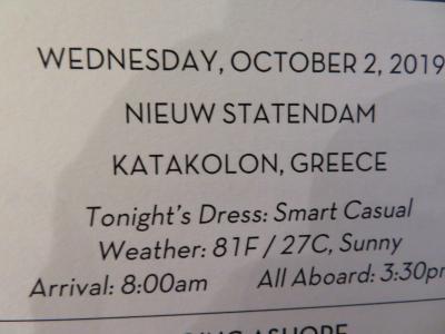 22泊 N Statendam★13★18日目Wed, Oct 2 (Katakolon),Greece