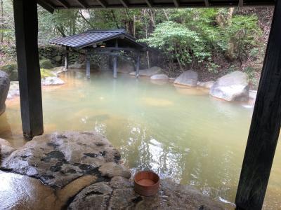 黒川温泉の日帰り入浴と鍋ヶ滝