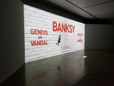 美術館かへ行こう「バンクシー展」