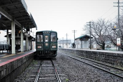 青春18きっぷを使い信楽高原・北条・井原・智頭急行・若桜鉄道 鉄印帳巡礼の旅。
