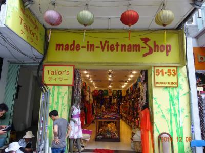 復興甚だしい初めてのベトナム・ホーチミン満喫五日間の旅!