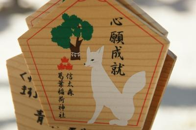 関西散歩記~2021 大阪・和泉市編~