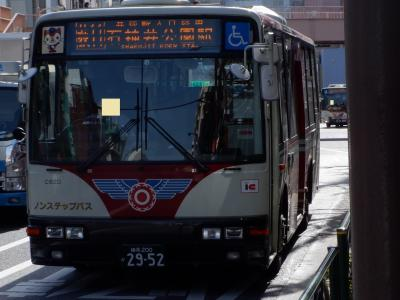 M MAR 2021  石神井公園・・・・・①荻11系統