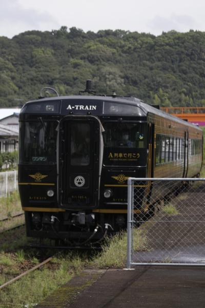 みんなの九州きっぷでA列車で行こう