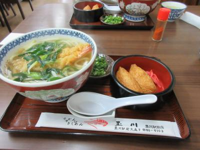 豊川稲荷で稲荷寿司、奥山半僧坊で菅総理
