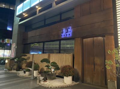 台北食レポ(旅行記になっていない)