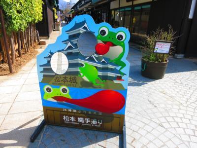 1泊2日!春の信州(安曇野&松本)電車ひとり旅~最終日~