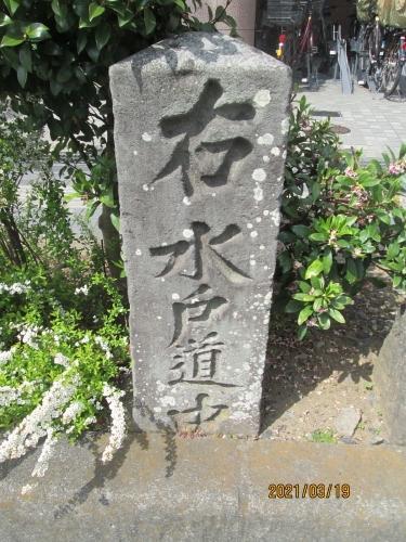 松戸市の北小金・旧水戸街道・小金宿