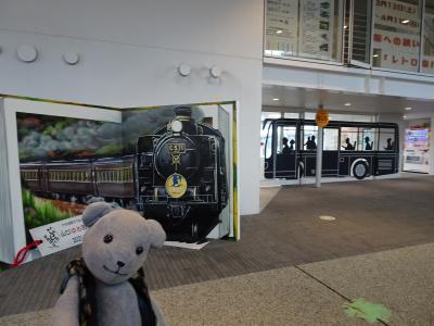 山口ゆめ回廊博覧会100日前イベントで新山口駅でチェーンソーアート