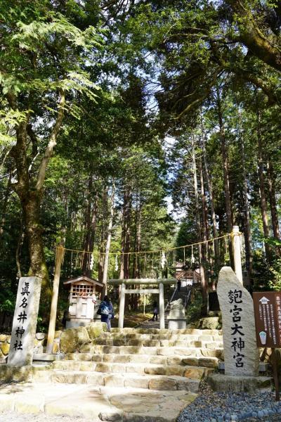 20210320-3 天橋立 真名井神社にもお参りを