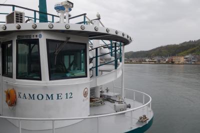 20210320-7 天橋立 観光船で天橋立に戻って、バス乗る前にJouJouってカフェでコーヒー休憩
