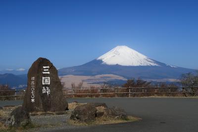 三国峠(静岡県裾野市)へ・・・
