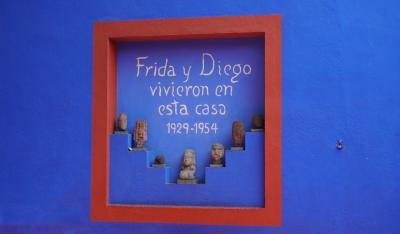 メキシコシティ観光最終日 近未来SF図書館に出かけチュロスを食べフリーダ・カーロ