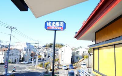 一年ぶりの回転寿司 原資は5000円分のマイナポイントで