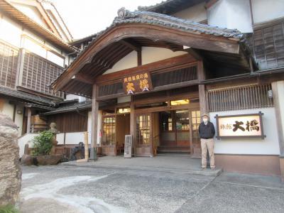 スーパー白兎で行く山陰の旅 (3) 三朝温泉旅館「大橋」に泊まる