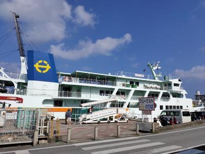 三密避けて初めての阿嘉島滞在といろいろ初めての3泊4日旅(阿嘉島到着まで)