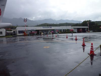 ★やっぱり雨男でした。2泊3日屋久島の旅。Vol-1ヤクスギランド、歴史民俗資料館に行きました。