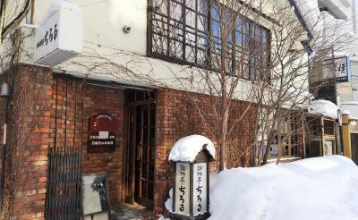 1939年創業、旭川最古の喫茶店でいただくモーニング!!!