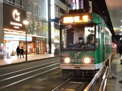 2021年3月北海道鉄道旅行3(札幌市電に寄り道してから旭川へ)