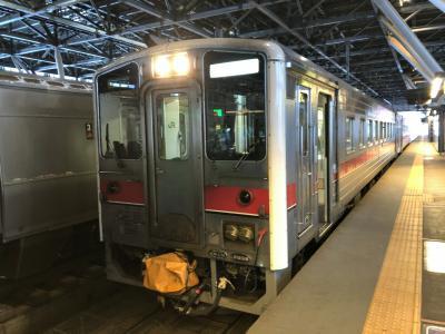 2021年3月北海道鉄道旅行4(宗谷線前篇)