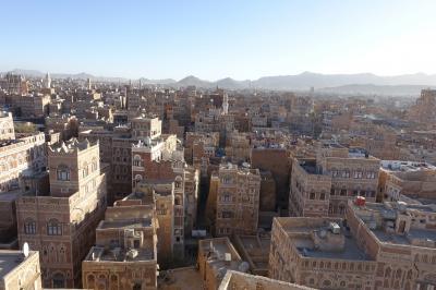 初めてのイエメン:サナア編