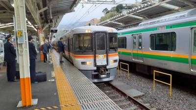 2021年春の青春18きっぷ旅第2弾 分割併合の前に東海道線の気になる駅を廻る旅 まずは湘南と函南駅を回る