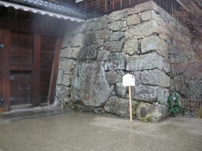 上田・長野・渋温泉の旅 その1