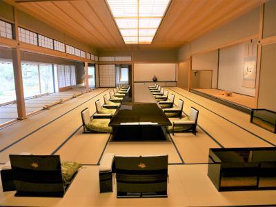 緊急事態宣言が解除された関西へ 京都旅行を堪能しよう  これぞ世界に誇る日本工芸の粋 京都迎賓館 後編