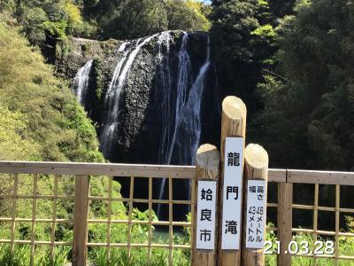 久しぶりに龍門滝に行ってみました